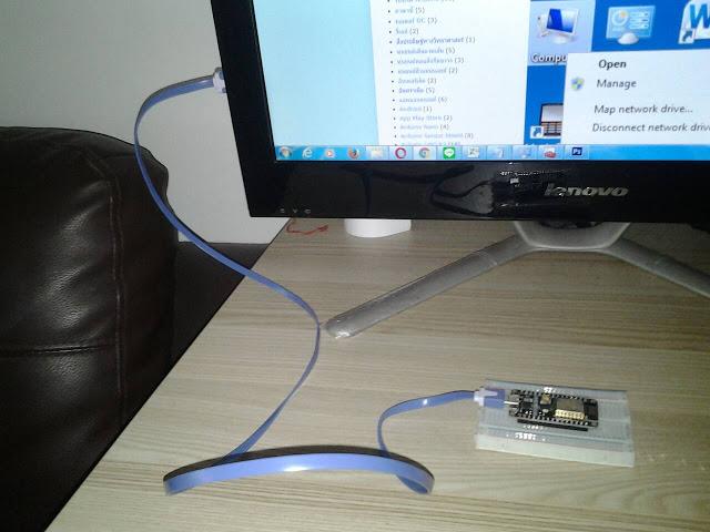 การใช้งาน NodeMCU ESP8266