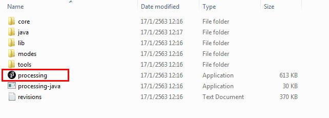 เปิดโปรแกรม Processing
