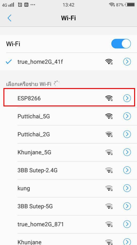 การตั้งค่า wifi  ESP8266 ESP-01
