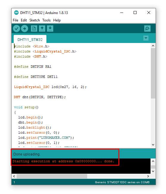 อัพโหลดโปรแกรมลงบอร์ด STM32