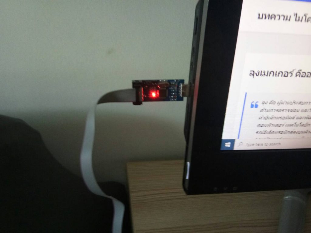 เสียบ USBasp ไปที่ USB ของ คอมพิวเตอร์