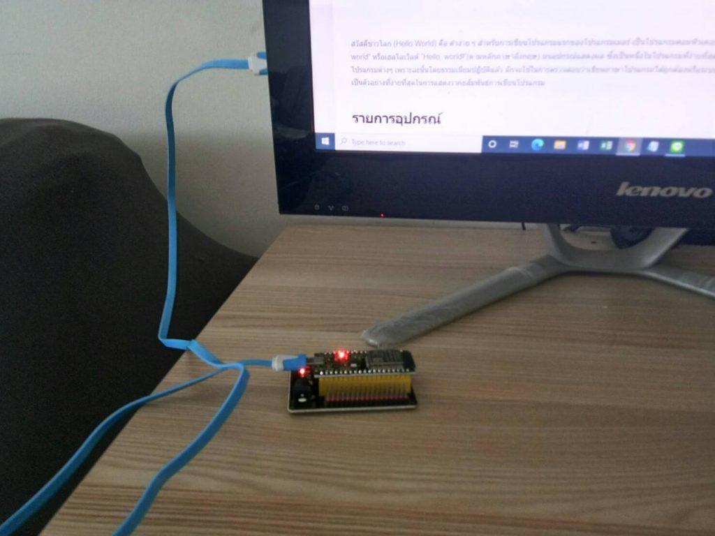 เชื่อมต่อสาย Micro USB ระหว่าง คอมพิวเตอร์ กับ ESP32